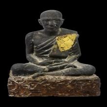 พระบูชาหลวงพ่อช้างวัดศิลามูลจ.นครปฐม(ร่นแรก) ก้นอุดดินไทย