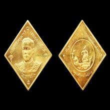 เหรียญกรมหลวงชุมพร วัดราชบพิธฯ ปี 2531 เนื้อทองคำ