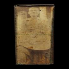 รูปถ่าย ซีเปีย ลพ. พิธ ศิลป์วัดสามขา