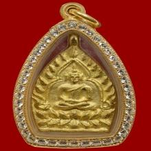 เหรียญเจ้าสัว 2 วัดกลางบางแก้ว เนื้อทองคำ ปี 2535