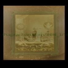 รูปถ่ายซีเปีย หลวงปู่ภู วัดท่าฬ่อ จ.พิจิตร