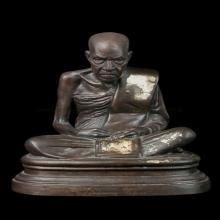 พระบูชาหลวงพ่อสงฆ์พ.ศ.2521 วัดเจ้าฟ้าศาลาลอย ชุมพร