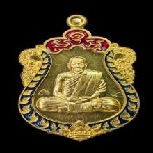 เหรียญทองคำหลวงพ่อจีตหลังหลวงพ่อเมฆปี2558