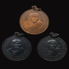 เหรียญหลวงพ่อแดง ออกวัดพลับพลา 3 เหรียญ