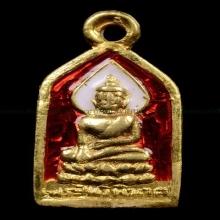 เหรียญพระไพรีพินาศ เนื้อทองคำ ลงยาปี 2495