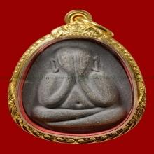 ปิดตาจัมโบ้ 1 เนื้อใบลาน หลวงปู่โต๊ะ ปี 2520