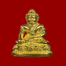 พระชัยวัฒน์อริยวงศ์ สมเด็จพระสังฆราช รุ่นแรกเนื้อทองคำ