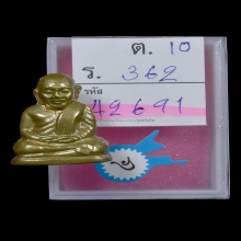 ติดที่4 คอแอล เนื้อทองเหลือง หลวงพ่อเงิน วัดบางคลาน ปี15