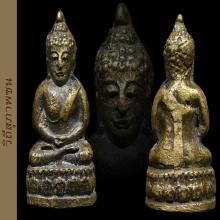 พระชัยสมาธิ อาจารย์ พา วัดระฆัง กทม  ปี 2475