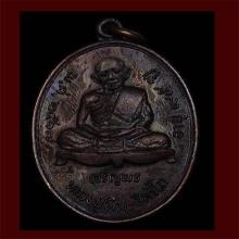 เหรียญเจริญพรล่าง.หลวงปูทิม,จมูกสวยผิวพรรณดีมากๆ