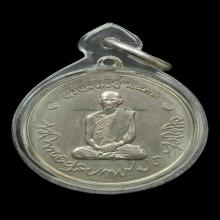 เหรียญทรงผนวช ปี ๒๕๐๘ บล็อกนิยม เนื้ออัลปาก้า สวยมาก ๆครับ