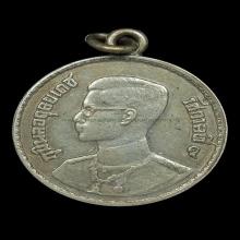 เหรียญพระราชทานเป็นที่ระลึก 2493 บล๊อกนิยม แชมป์