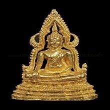 พระกริ่งพระพุทธชินราชวัดพันอ้น ทองคำปี2513