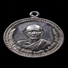 เหรียญหลวงปู่คำปัน เนื้อเงิน