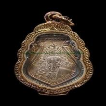 เหรียญรุ่นแรกหลวงพ่อเขียน วัดเขาถ้ำขุนเณร เนื้อเงิน สวยแชมป์