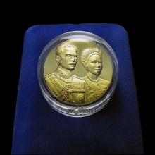 สุดหาได้ยากยิ่ง เหรียญพระราชทานในหลวงร.9 สวยมากกล่องเดิม(2)