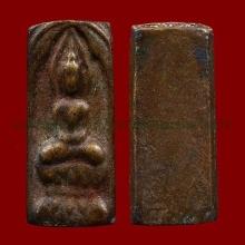 หลวงปู่ศุข วัดปากคลองมะขามเฒ่า พิมพ์ตัดชิดเล็ก