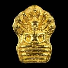 #พระปรกใบมะขามหลัง ภปร. ปี 2530 เนื้อทองคำ