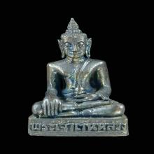 รูปหล่อพระเจ้าตนหลวง รุ่นแรก อุ้มบาตร ปี2512