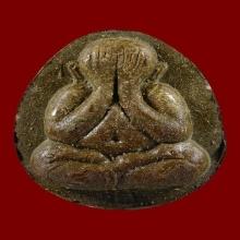 พระปิดตา จัมโบ้2 หลวงปู่โต๊ะ วัดประดู่ฉิมพลี เนื้อผงใบลาน