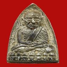 หลวงปู่ทวด พิมพ์ใหญ่ หล่อโบราณ นำฤกษ์ในพิธี ปี39