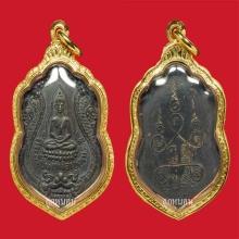 . เหรียญเขี้ยวยักษ์ หลวงปู่เผือก วัดโมลี ปี ๒๔๗๕ เนื้อเงิน