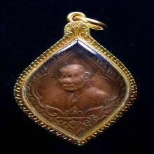 เหรียญทักษินคณิศร ปี2476 พระสวย+เลี่ยมทอง