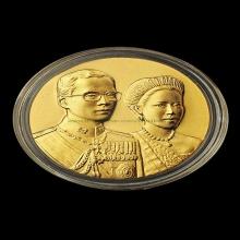 เหรียญสองพระองค์ รัชกาลที่9 พระราชินี พระราชทาน