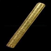 ตระกรุดทองคำ ลพ.เงิน วัดดอนยายหอม