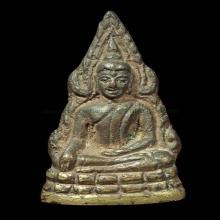 ชินราชอินโดจีน พิมพ์ สังฆาฏิยาว หน้านาง พิมพ์ C