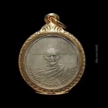 เหรียญหลวงพ่อเพชร วัดศรีเวียง ไชยา ปี 2481