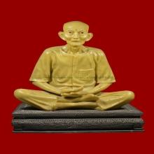 พระบูชา อ.โง้วกิมโคย เนื้อเรซิ่น ปี 2523 รุ่น 2 สภาพสมบูรณ์