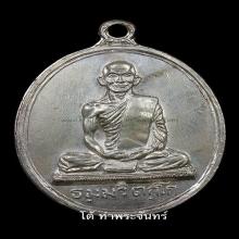 เหรียญท่านเจ้าคุณนร สังฆาฏิใหญ่(นักกล้าม)เนื้อเงิน สวยเดิม