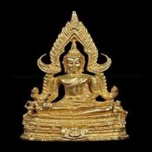 พระกริ่งทองคำพระพุทธชินราชกองทัพภาค3ปี2517