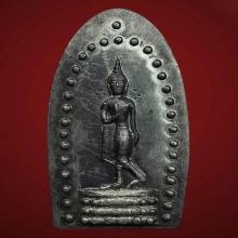 พระลีลาอัฏฐารส พิธีจักรพรรดิ์มหาพุทธาภิเษก ปี2515
