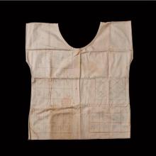 เสื้อยันต์เขียนมือพ่อท่านเพ็ชร วัดศรีเวียง ไชยา สุราษฎร์ธานี