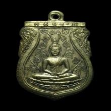 เหรียญตรัสรู้ หลวงพ่อเดิม พ.ศ.2485