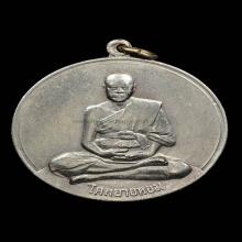 เหรียญจิ๊กโก๋ใหญ่ หลวงพ่อเงิน วัดดอนยายหอม บล็อคนิยมที่สุด