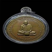 เหรียญหลวงปู่ชอบรุ่นแรก เนื้อฝาบาตร บล็อคนิยม