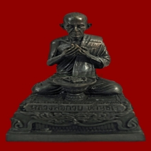 พระบูชา ปี59 หลวงพ่อกวย วัดโฆสิตาราม จ.ชัยนาท