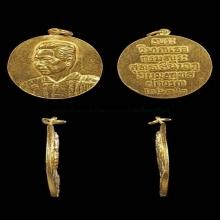 เหรียญพระวิมาดา เนื้อทองคำ ปี 2472