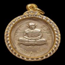 เหรียญเจริญพรล่างหลวงปู่ทิมเนื้อเงิน #87 ปี2517