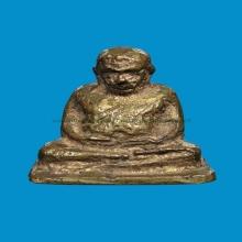 หลวงพ่อทบ พิมพ์สังกัจจายน์ ปี 2505