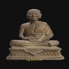 พระบูชาหลวงพ่อชื้น วัดเขาพลอง รุ่นแรก (1)