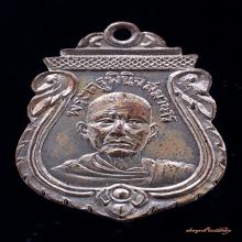 เหรียญหลวงพ่อโด่ วัดนามะตูมรุ่นแรกกะไหล่เงิน