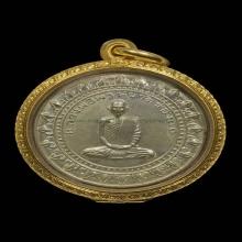 เหรียญมหาลภาคหลวงพ่อพรหมวัดช่องแคเนื้อเงิน ปี2516