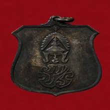 เหรียญพระราชทานสงครามเกาหลี ปี 2493 เนื้อเงิน
