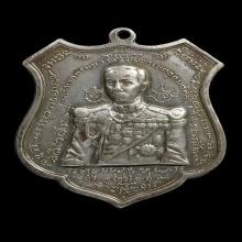 เหรียญกรมหลวงชุมพร หลวงปู่ทิมปลุกเสก