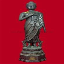 พระพุทธมงคลวิมลบูรพาโสภิต สูง 15นิ้ว จ.สระแก้ว no.73