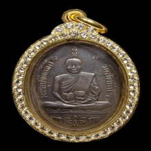 เหรียญรูปไข่หลวงพ่ออี๋วัดสัตหีบเนื้อเงิน ปี2473